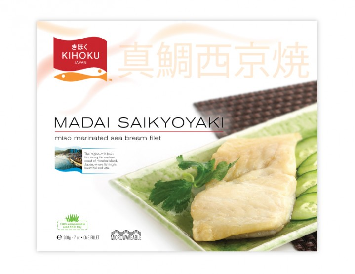 Kihoku - cured fish packaging