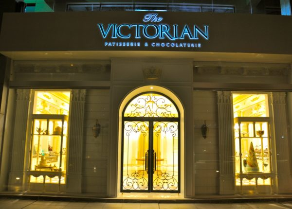 The Victorian - Facade at Night
