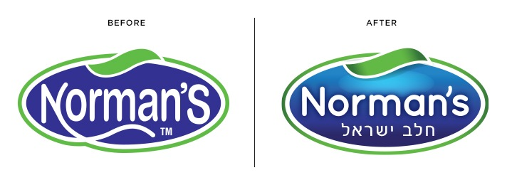 Rebrand - Logo Refresh, Normans Dairy